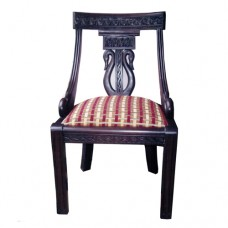 Carved Swan Back Chair